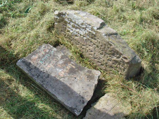 Banie - cmentarz żydowski