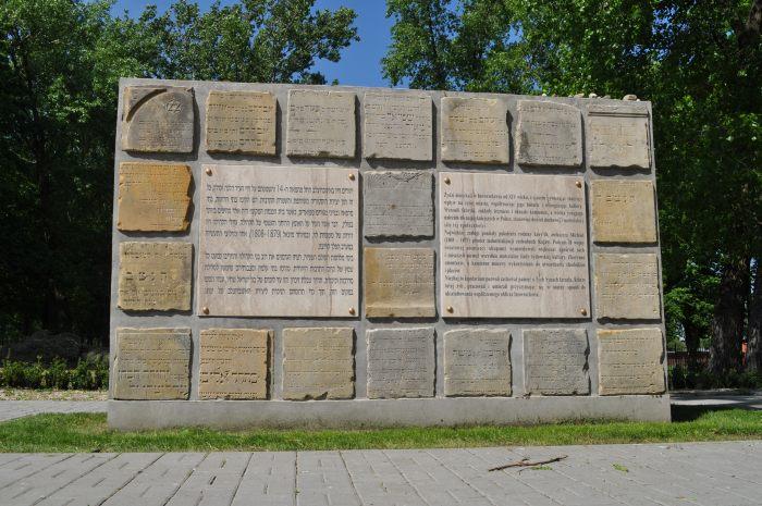 Cmentarz zydowski w Inowroclawiu Jewish cemetery Hohensalza