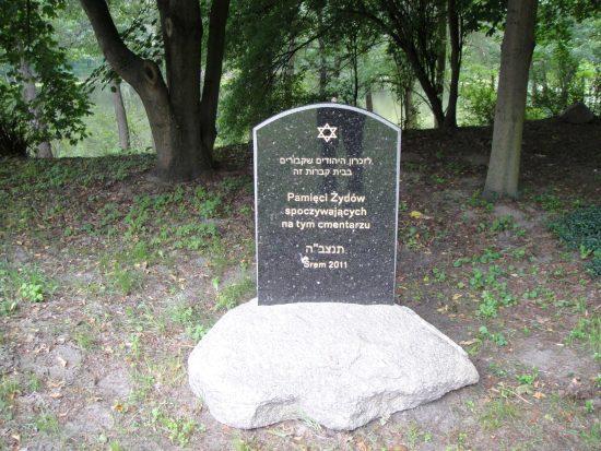 Śrem - cmentarz żydowski