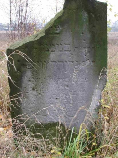 Starogard Gdański - macewa na cmentarzu żydowskim