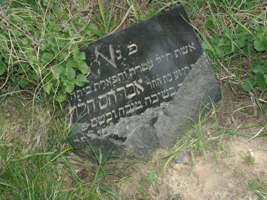 nagrobek na cmentarzu żydowskim w Szubinie